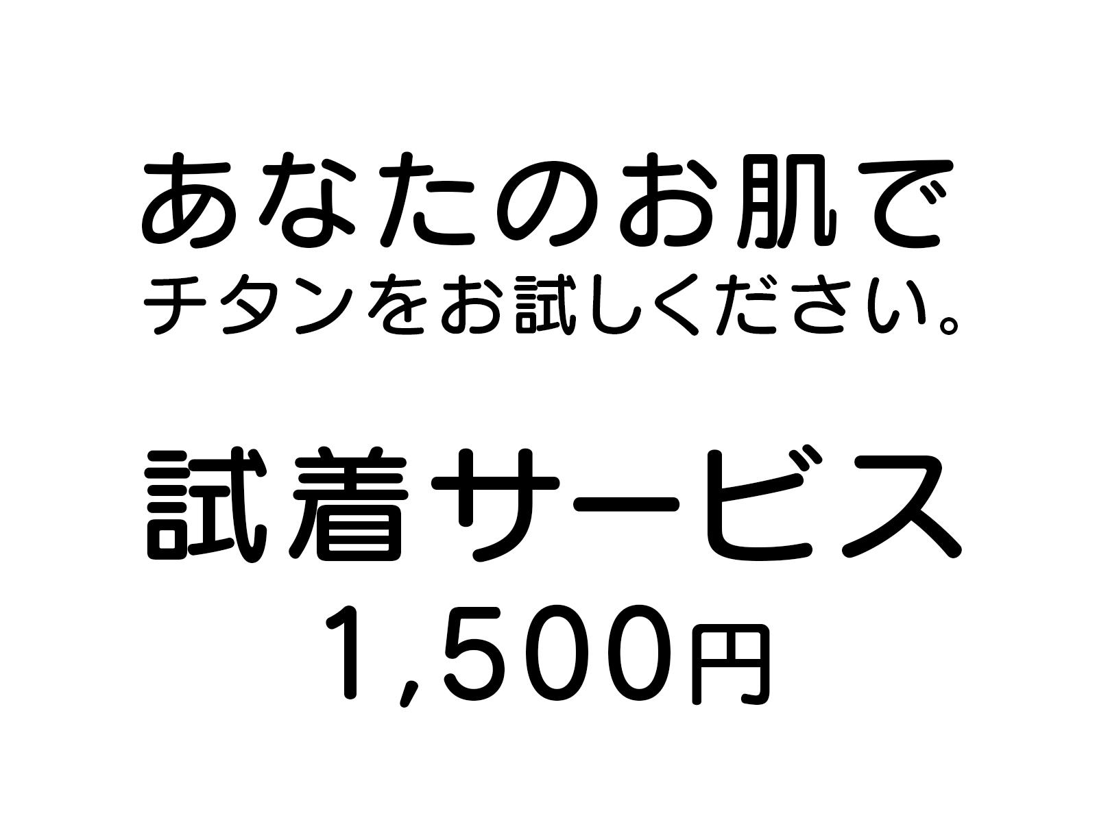 ZZ-00001